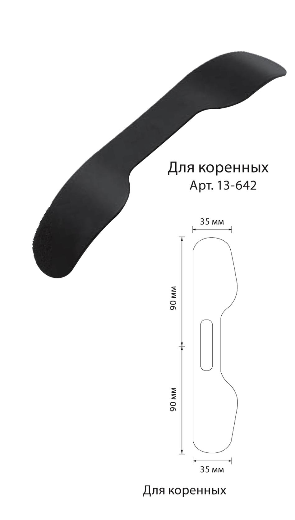 rotorasshiritel-retraktor-shechniy